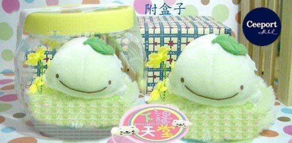 一番街☆日本帶回☆超可愛小鯨魚娃娃附透明盒~2號下標區~貼心禮物