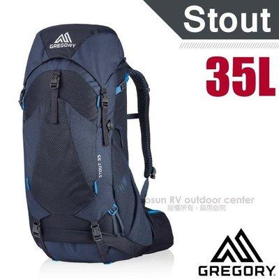 RV城市【美國 GREGORY】送水袋》STOUT 35 輕量健行登山背包.自助旅行登機背包_126871
