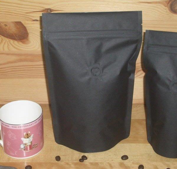 CZ102特殊紙_1/2磅(8兩)_繁星系列_霧黑色夾鍊站立袋_含氣閥專業咖啡袋_花茶_果茶袋 (100入)