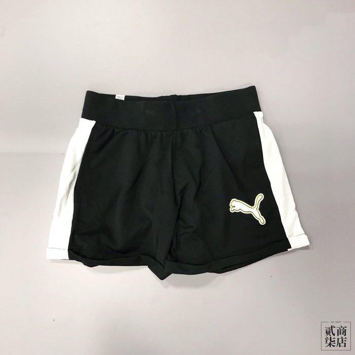 "(貳柒商店) Puma Rebel Reload 4"" Shorts 女款 黑白 四吋 短褲 棉質 57953701"
