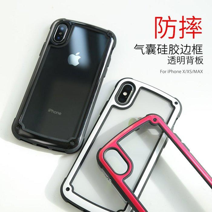 三星 S8 S9 PLUS Note9  手機殼 韓國風 糖果色 氣囊防摔 透明背板 軟邊全包 防摔抗震 保護套