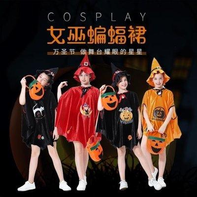 哆啦本鋪 萬圣節兒童服裝女童COSPLAY服裝女巫斗篷魔法師披風舞會演出服D655