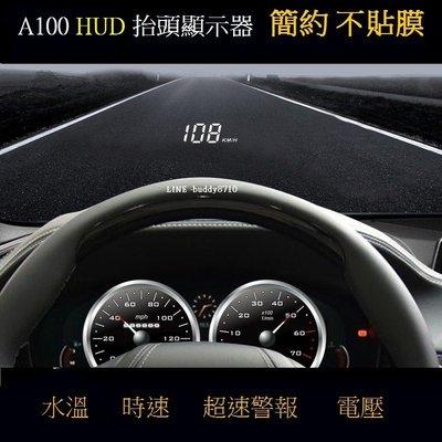 Subaru速霸陸 WRX STI BRZ WRX  Forester A100 OBD2 HUD 抬頭顯示器