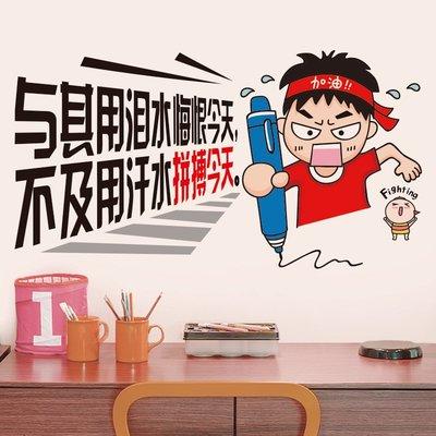 班級文化墻布置海報紙教室墻面裝飾自粘勵...
