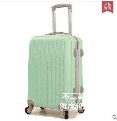 【格倫雅】^拉桿箱行李箱旅行箱包登機箱皮箱子萬向輪男女20寸2224寸(綠色53232 台北市