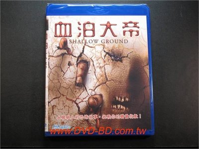 [藍光BD] - 血泊大帝 Shallow Ground ( 台灣正版 ) - 提摩西墨非、史坦克許