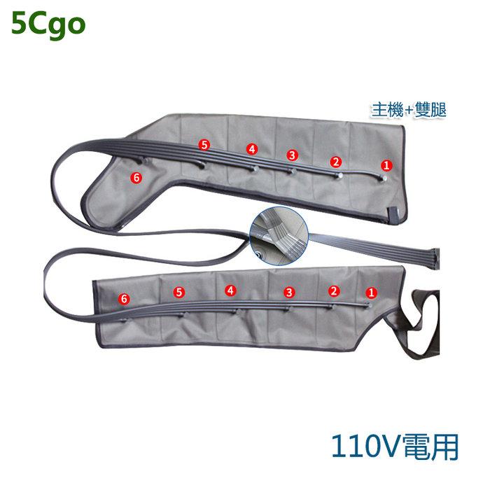 5Cgo【批發】空氣波壓力理療儀靜脈曲張腿部按摩器手部腰部家用氣壓身體疲勞 含稅110V t588050442998