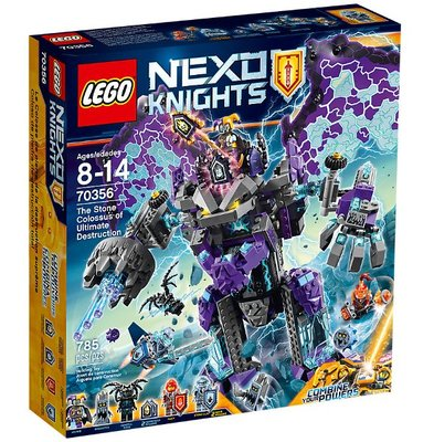 全新現貨 70356 LEGO Nexo Knights LegoThe Stone Colossus of Ultimate Destruction