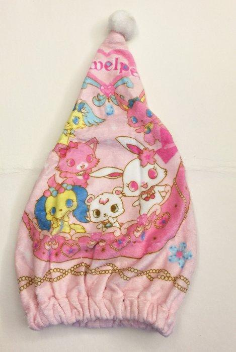 ^燕子部屋  ^  ^ 日本正版三麗鷗【 凱蒂貓 Hello Kitty 】可愛朋友造型毛巾帽-粉