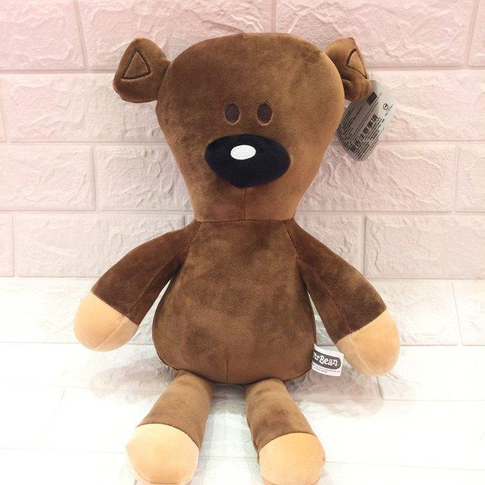 【超彈力】 凸槌特派員 豆豆先生 Mr.Bean 豆豆熊 憨豆先生 玩偶 抱枕 長抱枕 絨毛娃娃