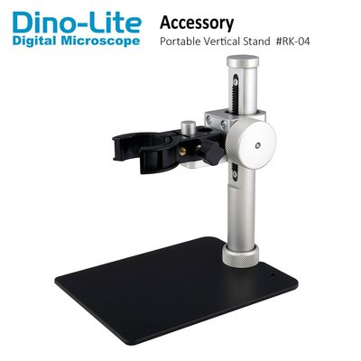 【Dino-Lite】鋁合金垂直升降小型底座 RK-04