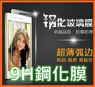 9H鋼化膜保護貼蘋果 ipad 5/air/6/air2/Apple watch/38mm/I pod touch 3