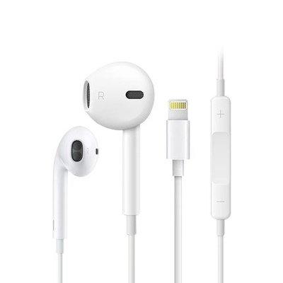 Apple Earpods 智能線控耳機 原廠盒裝 Lightning Iphonexs/x/xr/8/7/6-阿晢3C