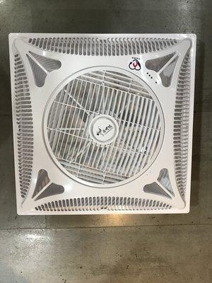 DIY水電材料 丹頂鶴-天花板節能風扇14寸/輕鋼架風扇2尺x2尺/加快冷氣房循環扇 可取代吊扇 附遙控