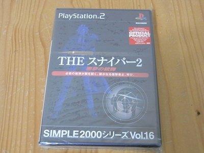 【小蕙館】PS2~ SIMPLE2000 系列 Vol.16 私刑狙擊手2 (純日版) 全新品