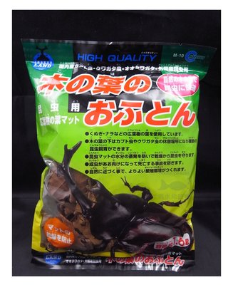 ~永和*魚餘水族~日本MARUKAN(INSECT LAND)-樹葉【供覆蓋用】