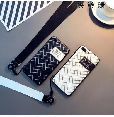手機殼iphoneX保護套掛繩