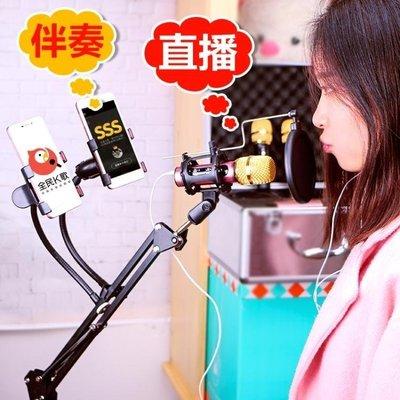 哆啦本鋪 聲卡麥克風 全民K歌手機麥克風唱歌OPPO蘋果安卓直播通專用話筒聲卡套裝D655