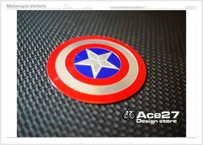 ACE27 艾斯   美國隊長 盾牌 輪胎 機車油箱 星星 鋁合金車貼 立體貼 車貼 金屬貼