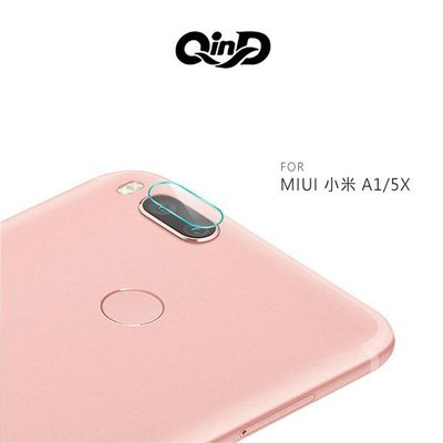 *Phone寶*QinD MIUI 小米 A1/5X 鏡頭玻璃貼(兩片裝) 鏡頭保護貼 鏡頭貼 玻璃貼