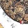 [茶韻普洱茶事業]2008年福鼎白茶 貢眉 管陽產區 357克 農藥殘留檢驗合格