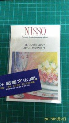 1990年日本花博明信片《NISSO EXPO'90》一張 約有27年以上【CS超聖文化讚】