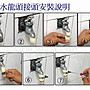 SPA潔牙機*沖牙器沖牙機*洗牙器二代*牙科牙醫師推假牙植牙齒口腔牙齦保健護理衛生用品.可搭電動牙刷牙齒美白貼漱口水使用