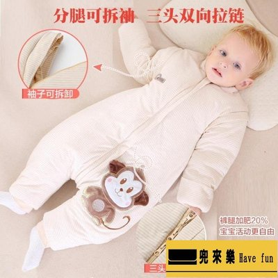 兒童睡袋 睡袋嬰兒冬季加厚寶寶幼兒春秋...