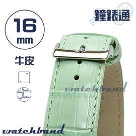 【鐘錶通】C1AC.24I《亮彩系列》鱷魚格紋-16mm 湖水綠┝手錶錶帶/皮帶/牛皮錶帶┥
