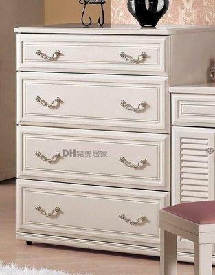 【DH】貨號G608-4《朵拉》2.7尺精製白色四斗櫃/衣櫃˙質感一流˙潔白設計˙主要地區免運