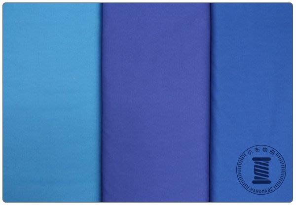 ✿小布物曲✿100%純棉布素面系列12 韓國進口布料觸感優 共5色 單價 窄幅110CM