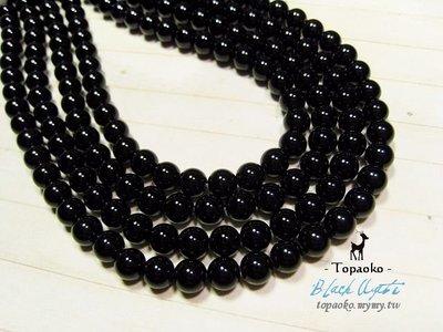 《晶格格的多寶格》串珠材料˙天然石配件 天然黑玉髓/黑瑪瑙6mm圓珠一份(60P)【S305-06】條珠/佛珠