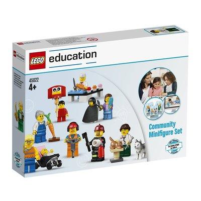 R'拆封新品現貨 樂高 LEGO 教育 桌遊職業人偶組 Community Minifigure Set 45022