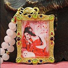 泰國佛牌  正品古巴匾大師九尾狐仙牌鎖心提升魅力招財挽回感情蝴蝶
