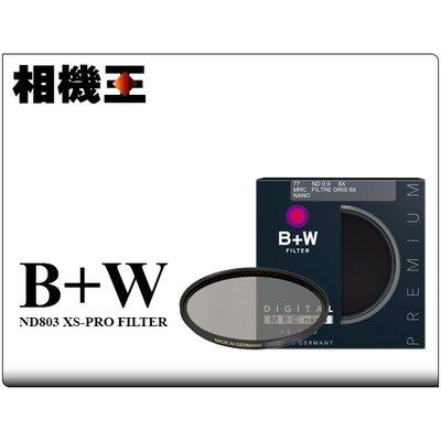 ☆相機王☆B+W ND803 XS-Pro MRC Nano 77mm 減光鏡〔減3格〕捷新公司貨 (4)