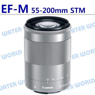 【中壢NOVA-水世界】Canon EF-M 55-200mm f4.5-6.3 IS STM 望遠變焦鏡頭 平輸 銀色