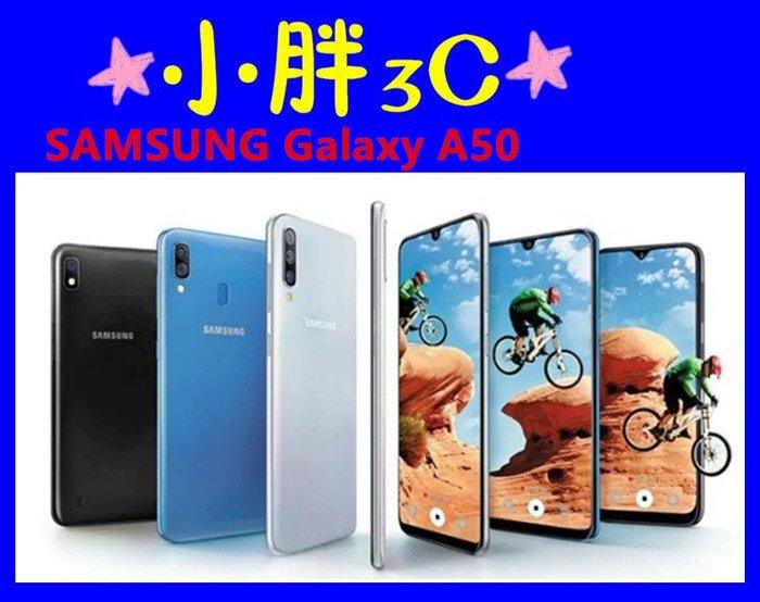 ☆小胖☆移轉門號 中華電信 699 4G上網吃到飽 三星 SAMSUNG Galaxy A50 6.4吋 高雄門市辦理