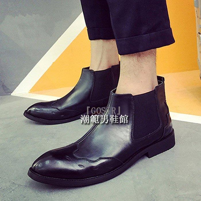 『潮范』 WS10 馬丁靴男靴真皮休閒板鞋男鞋皮靴戶外靴牛仔靴騎士靴GS2293