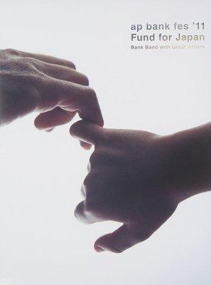 特價預購 航空版 Bank Band ap bank fes '11 Fund for Japan (日版3DVD)