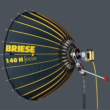 【凱西影視器材】Briese light Focus.2 140cm+燈頭套組/頂級德國閃燈系統