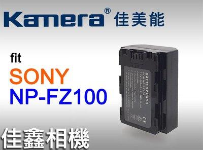 @佳鑫相機@(全新品)Kamera佳美能 NP-FZ100電池+充電器(USB充)套組 適SONY A7III A7R3