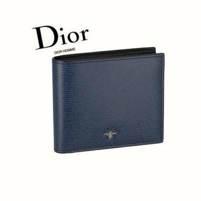 DIOR HOMME ►( 深海軍藍×黑色×金屬深銀鎳色 ) 水波紋 防刮真皮兩摺短夾 錢包 皮夾|100%全新正品|特價!