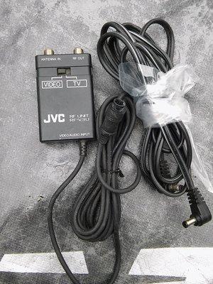 日本製JVC RF unit/RF-U3V/video & TV input適用於GR-65 VHSC手持式攝影機的電視