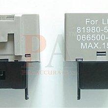 【PA LED】8PIN 防快閃 LED 方向燈 繼電器 閃光器 Subaru Lexus Daihatsu 大發