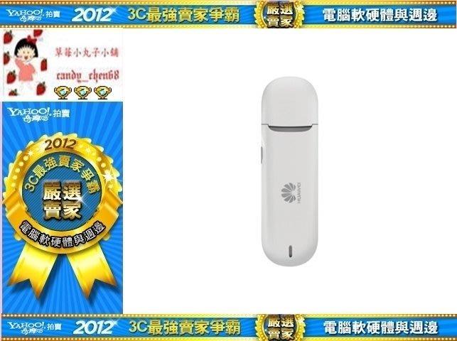 【35年連鎖老店】HUAWEI 華為E3372h-607 4G/LTE USB行動網卡(台灣4G全頻)有發票/E3372