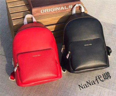 【分店】nana代購 Michael Kors MK Wythe 後背包 素面全皮 側邊置拉鏈隔層 容量大 附購證