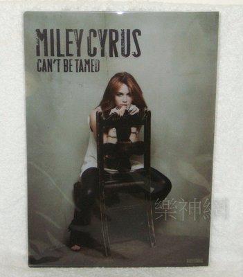 麥莉Miley Cyrus 無法擋Can't Be Tamed【全彩塑膠文件夾 (資料夾)】全新