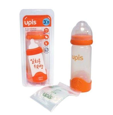 吉而登-UPIS拋棄式奶瓶-(自動調節奶嘴)250ml(117-UP14)