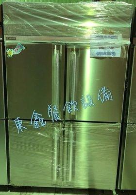 全新 4門風冷半凍藏冰箱 / 全304 /上凍下藏冰箱/半凍半藏冰箱/營業用冰箱
