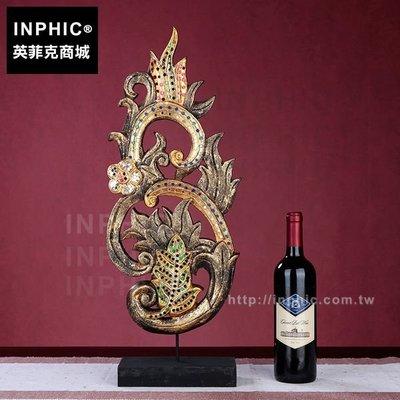 INPHIC-居家黑金樹葉泰式東南亞擺...